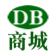 db-station单号查询