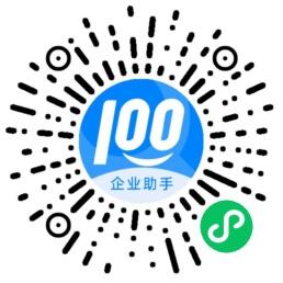 https://cdn.kuaidi100.com/images/openApiWeb/common/code_1.jpg